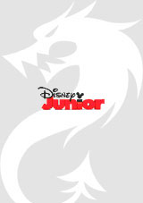 VerDisney Junior (bo) [flash] online (descargar) gratis.