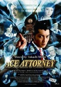 Ver Ace Attorney (2012) (SD) [flash] online (descargar) gratis.