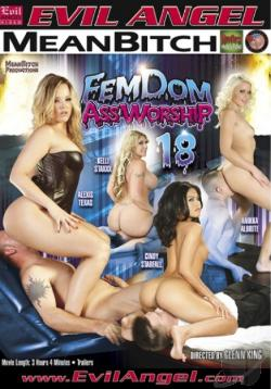 Ver Femdom Ass Worship 18 (DvDrip) (Inglés) [torrent] online (descargar) gratis.
