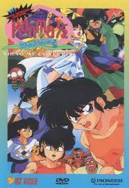 Ver Ranma 1/2 movie 2: La isla de las doncellas [Latino] (1992) (HD) (Opcion 1) [flash] online (descargar) gratis.