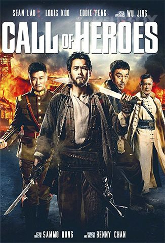 Ver Call of Heroes (2016) (1080p) (Latino) [flash] online (descargar) gratis.