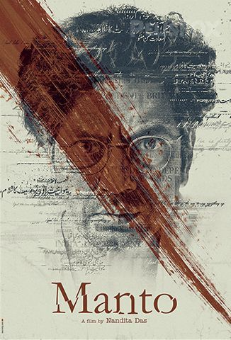 Ver Manto (2018) (720p) (Subtitulado) [flash] online (descargar) gratis.