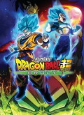 Ver Dragon Ball Super: Broly (2018) (HDRip) [torrent] online (descargar) gratis.