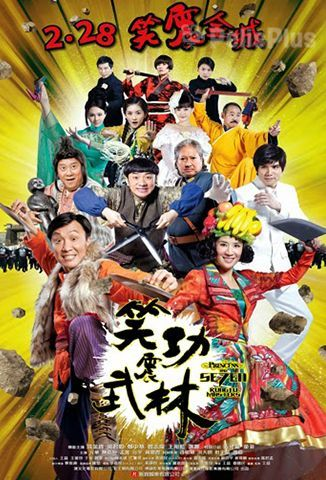 VerPrincess and the Seven Kung Fu Masters (2013) (720p) (subtitulado) [flash] online (descargar) gratis.