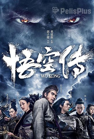 VerThe Tales of Wukong (2017) (1080p) (latino) [flash] online (descargar) gratis.
