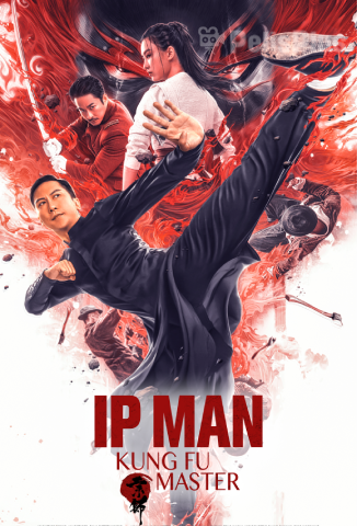 VerIp Man: Kung Fu Master (2019) (1080p) (latino) [flash] online (descargar) gratis.