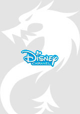 VerDisney (uy) [flash] online (descargar) gratis.