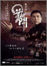 Ver Ip Man 2 La leyenda del gran maestro (HDRip) [torrent] online (descargar) gratis.