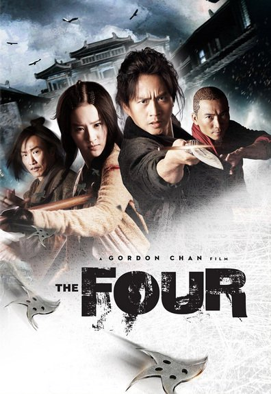 Ver Si da ming bu (The Four) (2012) (DVD) (Subtitulado) [flash] online (descargar) gratis.