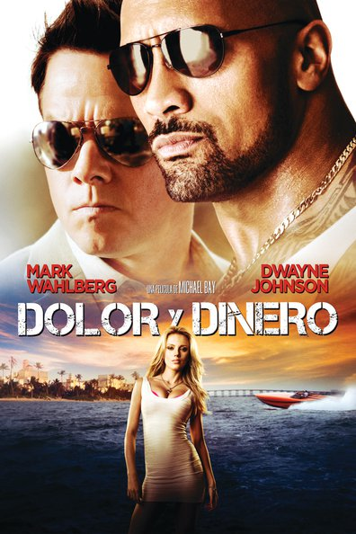 Ver Pain and Gain (Dolor y Dinero) (2013) (DVD) (Español) [flash] online (descargar) gratis.