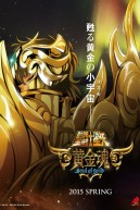 Ver Saint Seiya: Soul of Gold - 1x02 (2015) (HD) [flash] online (descargar) gratis.