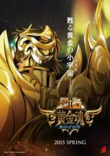 Ver Saint seiya: Soul of gold - 1x03 [torrent] online (descargar) gratis.