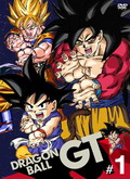 VerDragon Ball GT - 1x01 al 1x30. (DVDRip) [torrent] online (descargar) gratis.