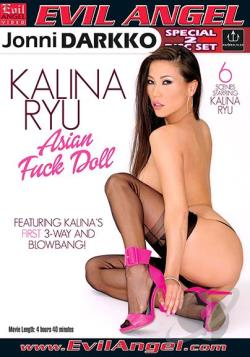 Ver Kalina Ryu Asian Fuck Doll (DvDrip) (Inglés) [torrent] online (descargar) gratis.