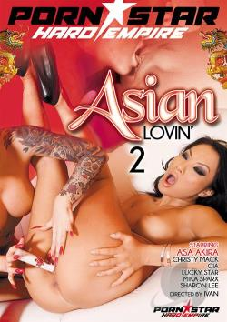 Ver Asian Lovin 2 (DvDrip) (Inglés) [torrent] online (descargar) gratis.