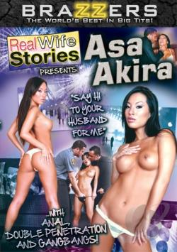 Ver Real Wife Stories Asa Akira (DvDrip) (Inglés) [torrent] online (descargar) gratis.