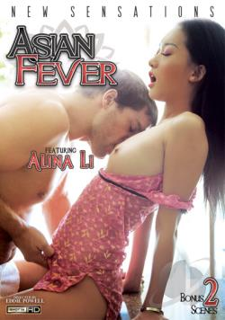 Ver Asian Fever (DvDrip) (Inglés) [torrent] online (descargar) gratis.