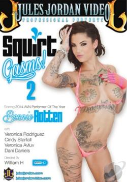 Ver Squirt Gasms 2 (DvDrip) (Inglés) [torrent] online (descargar) gratis.