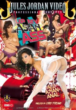 Ver Up My Asian Ass (DvDrip) (Inglés) [torrent] online (descargar) gratis.