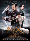 Ver The Final Master (Shi Fu (2015) (DVDRip) [torrent] online (descargar) gratis.