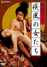 Ver Sengoku Rock Female Warriors (1974) [Vose] (HD) (Subtitulado) [flash] online (descargar) gratis.