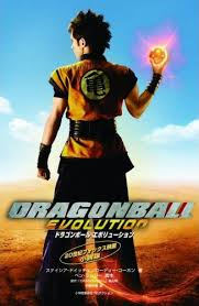 Ver Dragon Ball Evolution (2009) [Latino] (HD) (Opcion 1) [flash] online (descargar) gratis.