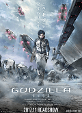 Ver Godzilla: El planeta de los monstruos (2017) (BluRay-720p) [torrent] online (descargar) gratis.