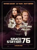 Ver Estación espacial 76 (2014) (HDRip) [torrent] online (descargar) gratis.
