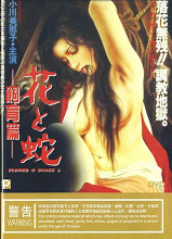 Ver Flower And Snake 3 Punishment (1986)  (HD) (Español) [flash] online (descargar) gratis.