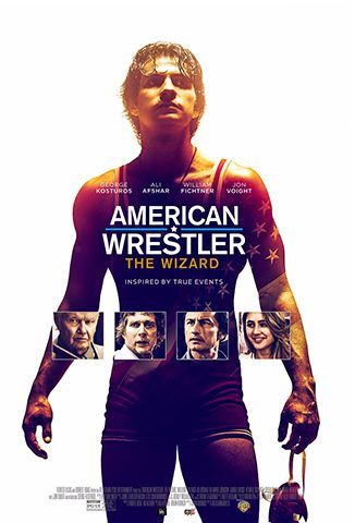 Ver American Wrestler: The Wizard (2016) (720p) (Latino) [flash] online (descargar) gratis.