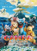 Ver Gamba (2015) (DVDRip) [torrent] online (descargar) gratis.