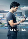 Ver Searching (2018) (HDRip) [torrent] online (descargar) gratis.