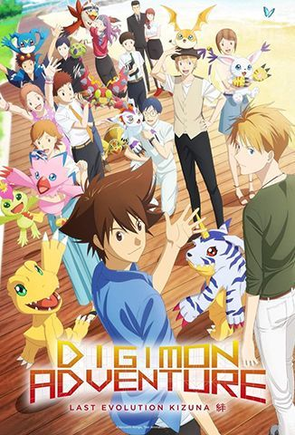 Ver Digimon Adventure: La Ultima Evolución Kizuna (2020) (1080p) (subtitulado) [flash] online (descargar) gratis.