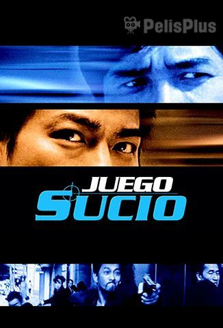 Ver Juego Sucio (Infernal Affairs) (2002) (1080p) (latino) [flash] online (descargar) gratis.